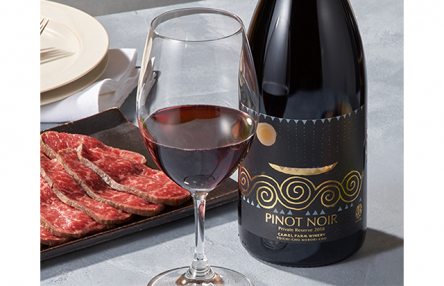 Camel Farm Winery Pinot Noir Private Reserve 2018